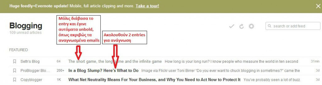feedly example2