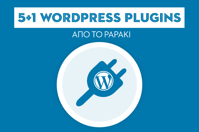 Blogimages_Papaki-WP-Plugins